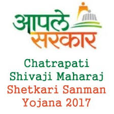 Maharashtra Tax and Economic Reforms